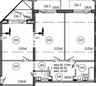Планировка Двухкомнатная квартира площадью 96.17 кв.м в ЖК «Серая Цапля»